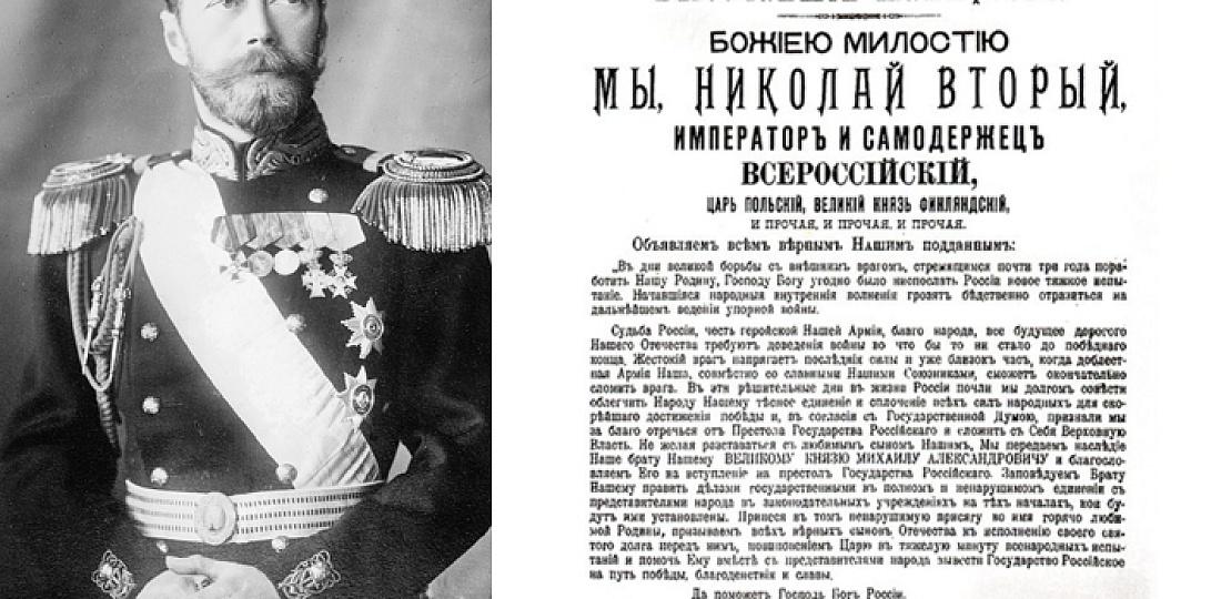 Картинки по запросу фото Николая II
