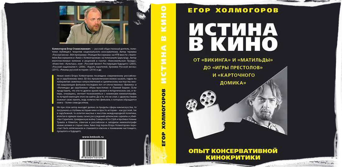 Русский художественный гей фильм колотый лед