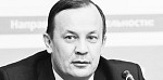 Премьерство Евгения Примакова как предвосхищение идей и практик «консервативной демократии»