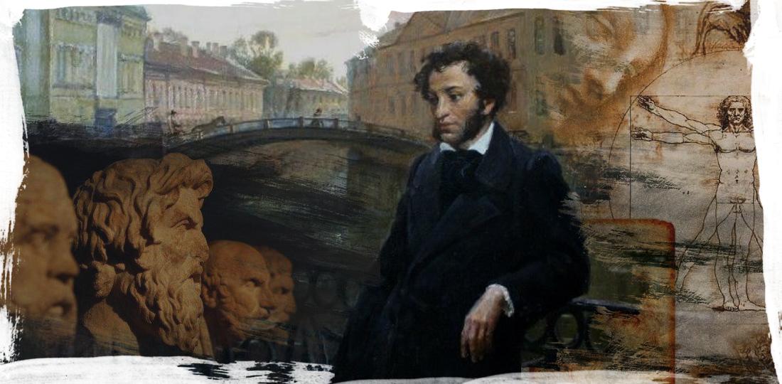 картинка дорога пушкин