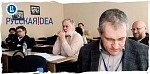 «Пацифизм как господствующее умонастроение в России рубежа XIX – ХХ веков» (Высшая школа экономики, 22 апреля 2019 года)