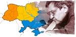 Реабилитация геополитики в России: роль Вадима Цымбурского