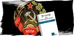Концепция западнорусизма в процессе формирования современной белорусской идентичности